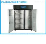 ZX-CXG-1300L上海知信双门层析柜