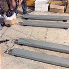 静海县两吨非标条形电子磅秤订做