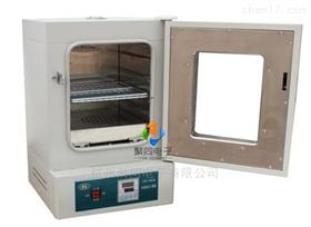 甘肃立式鼓风干燥箱101-3A灭菌、固化使用
