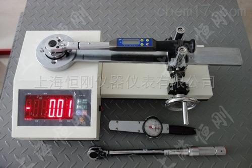 峰值公斤扳手检定装置0-1000N.m的价钱