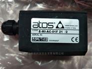 ATOS放大器型号E-BM-AC-011F