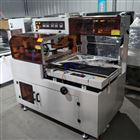 益阳全自动L型热收缩包装机 塑封机价格低
