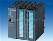 西门子6ES71936AR000AA0总线适配器