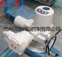 贝尔防爆型电动执行器
