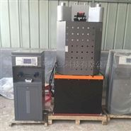 WE-300型万能材料试验机操作快捷方便