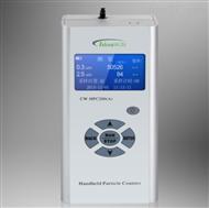 CW-HPC200(A)型空氣凈化器凈化效率檢測儀