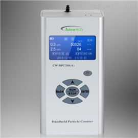 CW-HPC200(A)型空气净化器净化效率检测仪