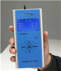 CW-HAT200手持式PM2.5速测仪