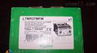 LTMR100DFM电动机保护器