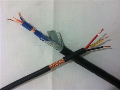 100*2*0.4电话电缆-价格