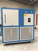 GDSZ-100L/-80型高低温循环装置