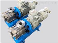 氣液混合泵|多相流溶氣泵