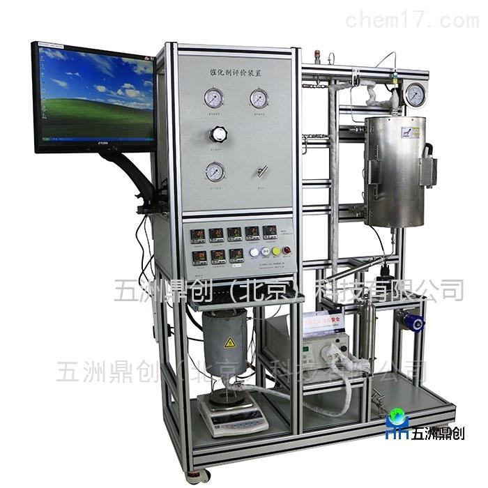 WZDC-50催化剂评价装置 非标定制