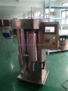 川一实验室专用喷雾干燥机CY-8000Y高温小型