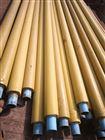 抚州聚氨酯预制玻璃钢保温管规格