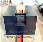 安国锁形1000公斤砝码