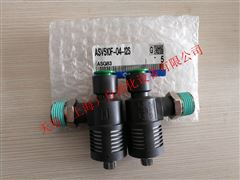 日本SMC消声节流快速排气阀ASV510F-04-12S