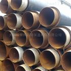 房山区聚氨酯热力供热管道施工方法