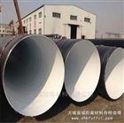 滨州耐磨损环氧陶瓷防腐涂料厂家