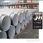 扬州耐磨损环氧陶瓷生产厂家品质保证价格低