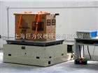 JW-ZD-2000湖南JW-ZD-2000机械振动试验台