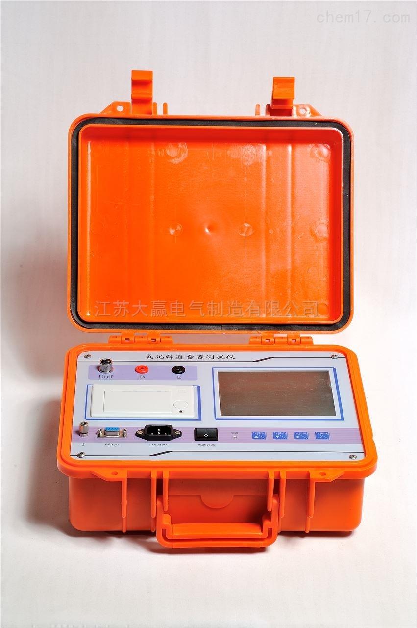 氧化锌避雷器测试仪原装正品