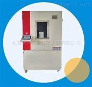 甲醛释放量检测箱环境测试舱