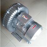2QB 510-SAH06机床/雕刻专用高压鼓风机