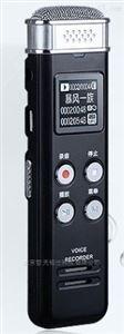 防爆音频采集器-防暴录音笔-防爆型录音仪