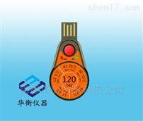 RC-55一次性PDF溫度記錄儀