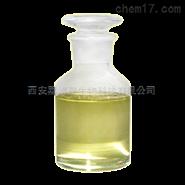 N-羥甲基甘氨酸鈉原料