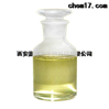 乙酸芳樟酯|香料原料