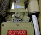 日本TACO电磁阀中国总代理