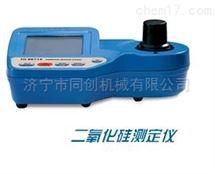 HI96770A防水二氧化硅测定仪