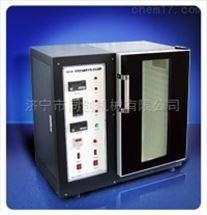 FZY-216D塑料薄膜透湿量测定仪