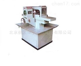混凝土SCM-200雙端面磨平機