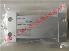SMC日本原装平板式气缸MUB25-50DZ