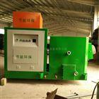160整体浇铸型自动锅炉燃烧机批发价格