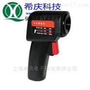 手持式红外测温仪 红外温度仪厂家
