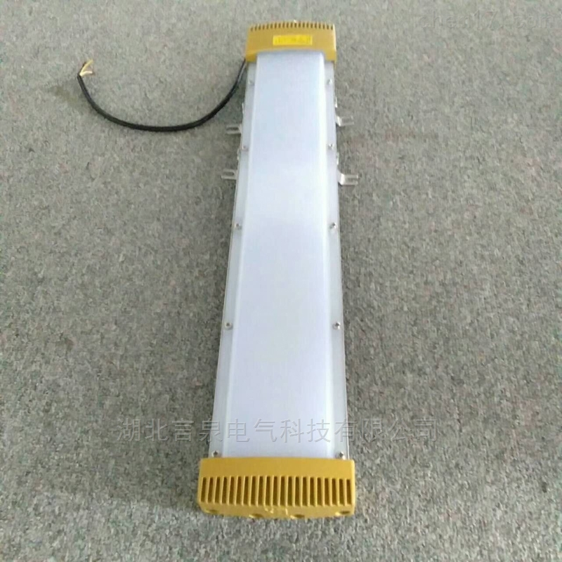HRY93-20W平板式隔爆型防爆LED荧光灯EX