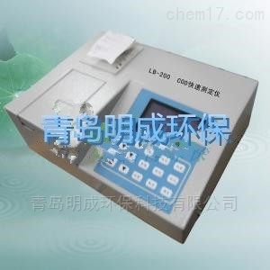 LB-200型COD快速测定仪,水质检测仪