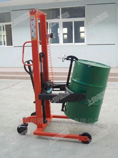 500公斤搬运油桶秤 抱油桶车电子秤