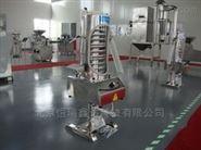 北京高速筛片机