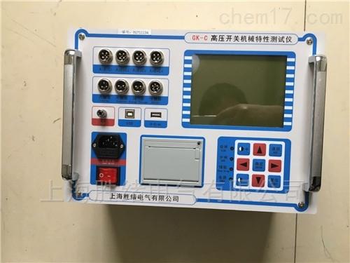 HVGK-2000高压断路器动作特性测试仪
