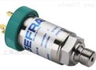 GEFRAN杰夫伦传感器LTC-M-0350-S-XL现货