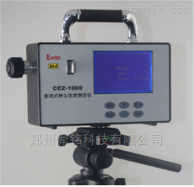CCZ-1000直读式必赢测定仪
