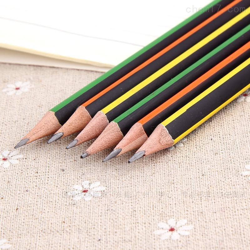 新提案:儿童笔具铅含量限制豁免期为5年