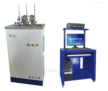 QJWK-507热变形温度测试仪