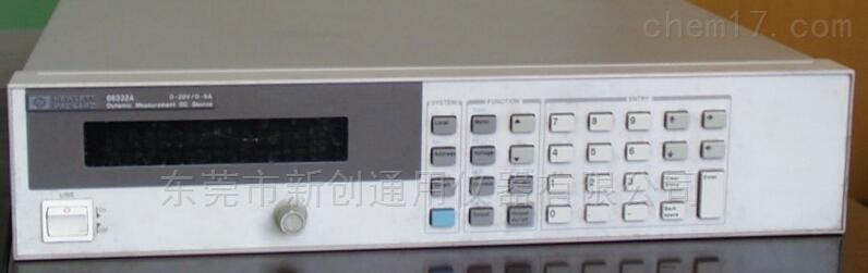 Agilent66332A直流电源