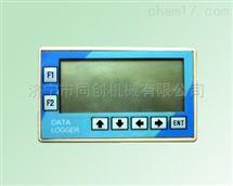BYC-FC-LD-07温湿露点记录仪